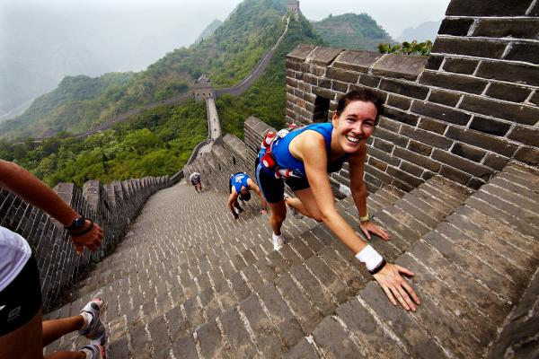 Beijing (Great Wall Marathon)