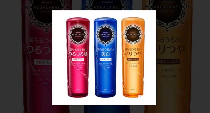 mỹ phẩm dưỡng da Shiseido Aqualabel