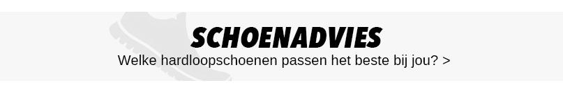 Hardloopschoenen kopen | Hardloopaanbiedingen.nl
