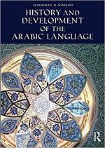 Arabic Language book 150px