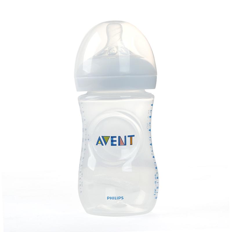 Ưu điểm bình sữa Philips Avent